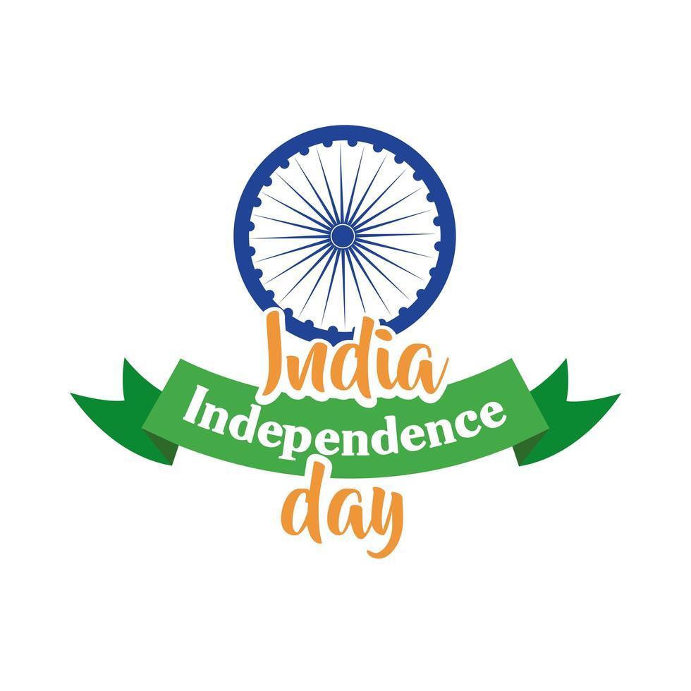 célébration de la fête de l'indépendance de l'inde avec chakra ashoka avec style plat ruban vecteur