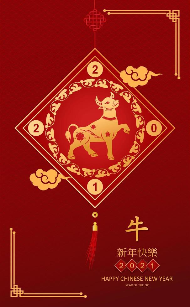 joyeux nouvel an chinois 2021 année du design de boeuf avec caractère de boeuf, fleur et éléments asiatiques avec style artisanal vecteur