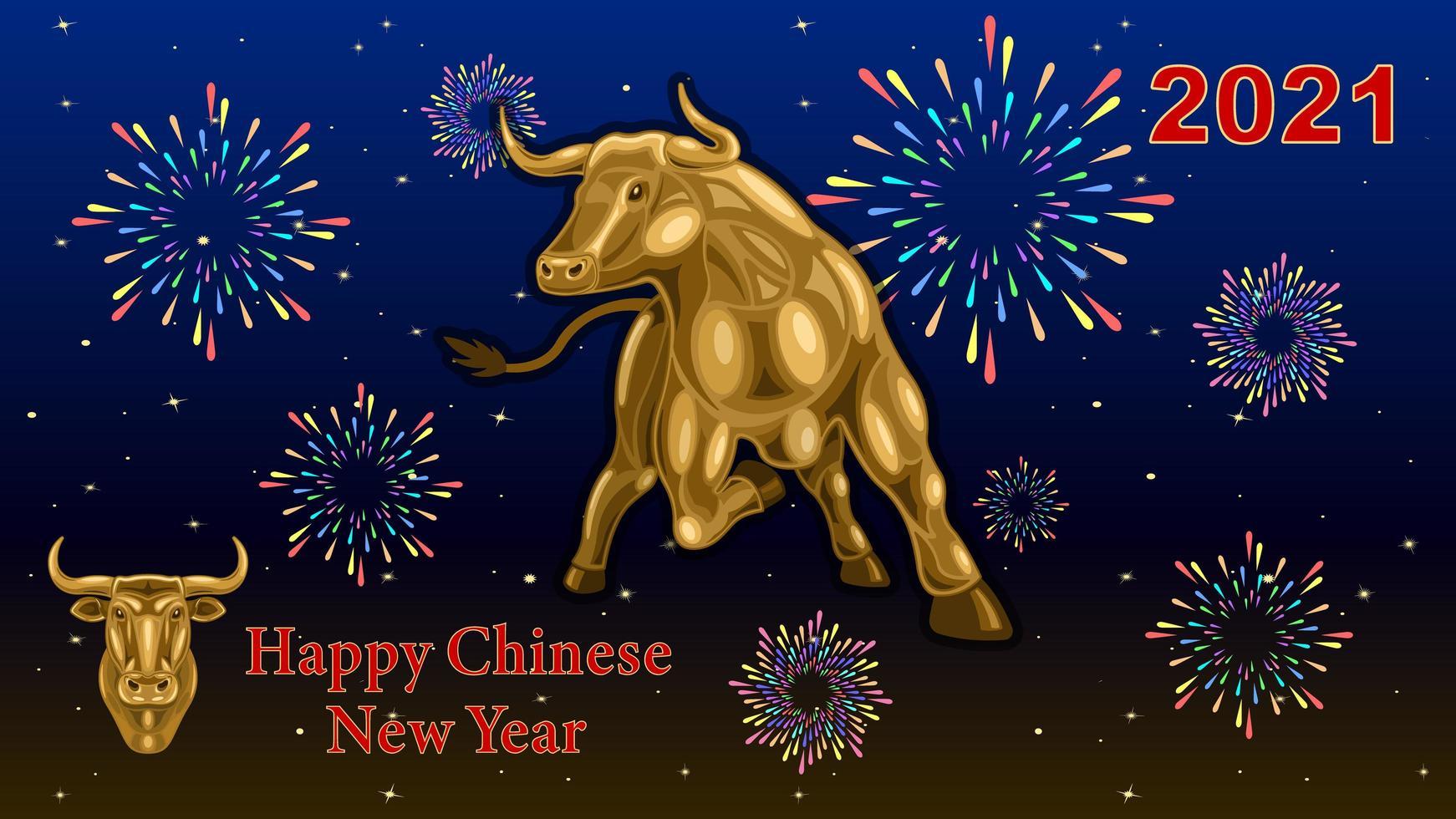 taureau en métal, bœuf, affiche de feux d'artifice du nouvel an chinois 2021 vecteur