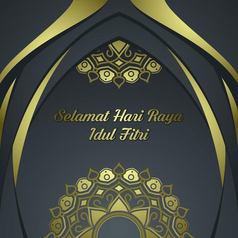 Élégant Selamat Hari Raya Idul Firtri vecteur