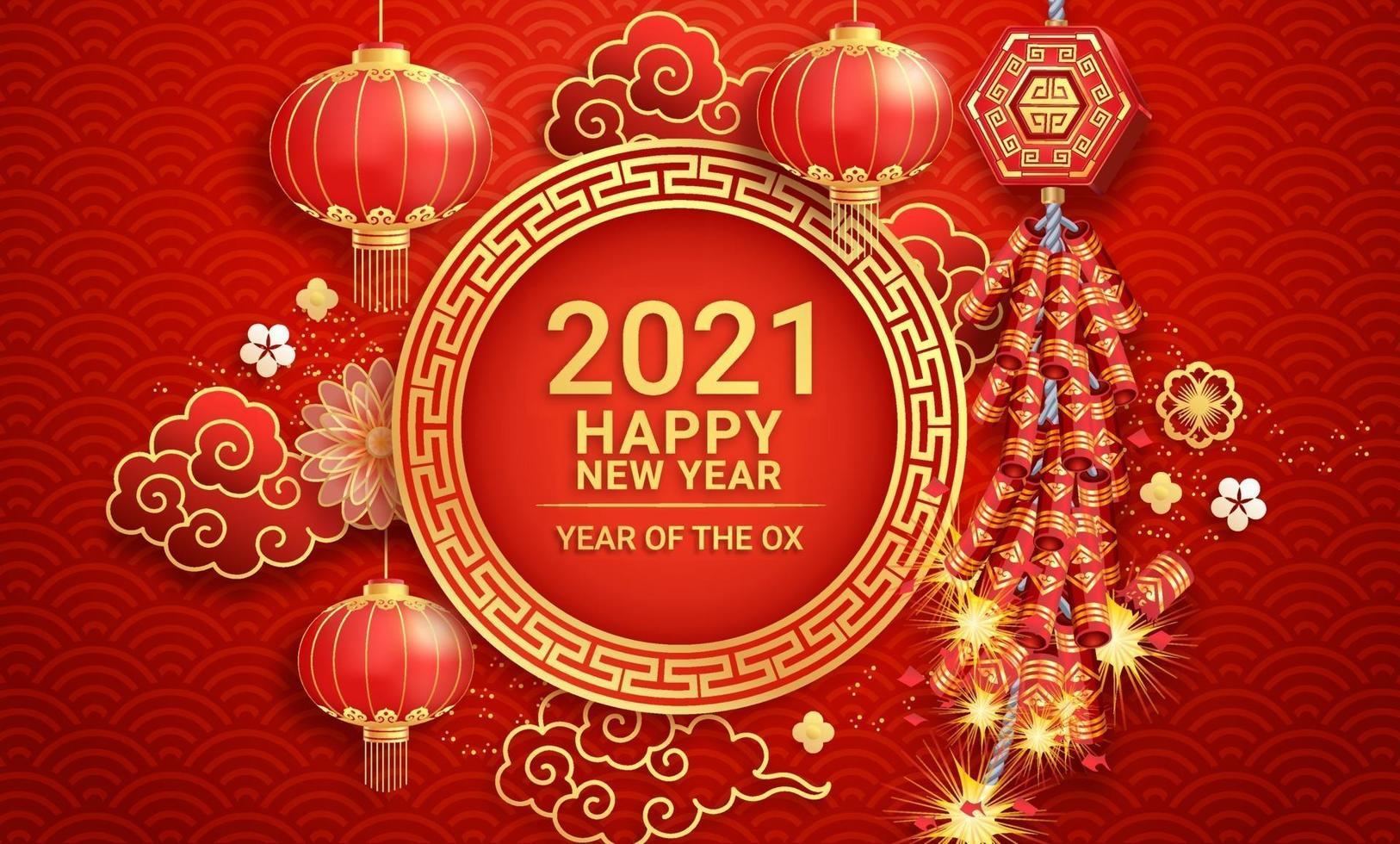nouvel an chinois 2021. pétards avec lanternes en papier et fleur sur fond de carte de voeux l'année du boeuf. illustrations vectorielles. vecteur