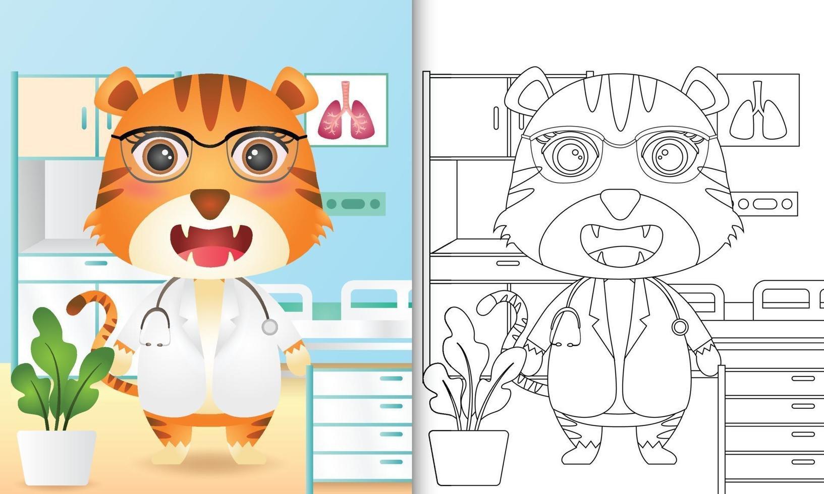 livre de coloriage pour les enfants avec une illustration de personnage mignon docteur tigre vecteur