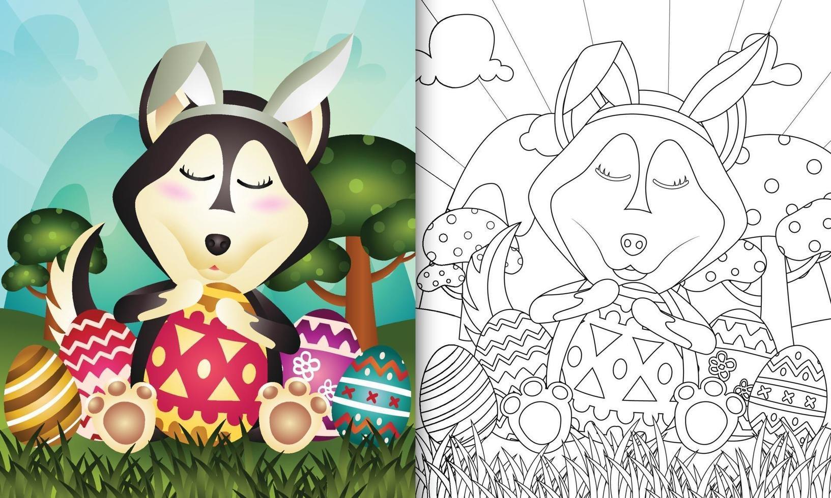 Livre de coloriage pour les enfants sur le thème de Pâques avec un mignon chien husky vecteur