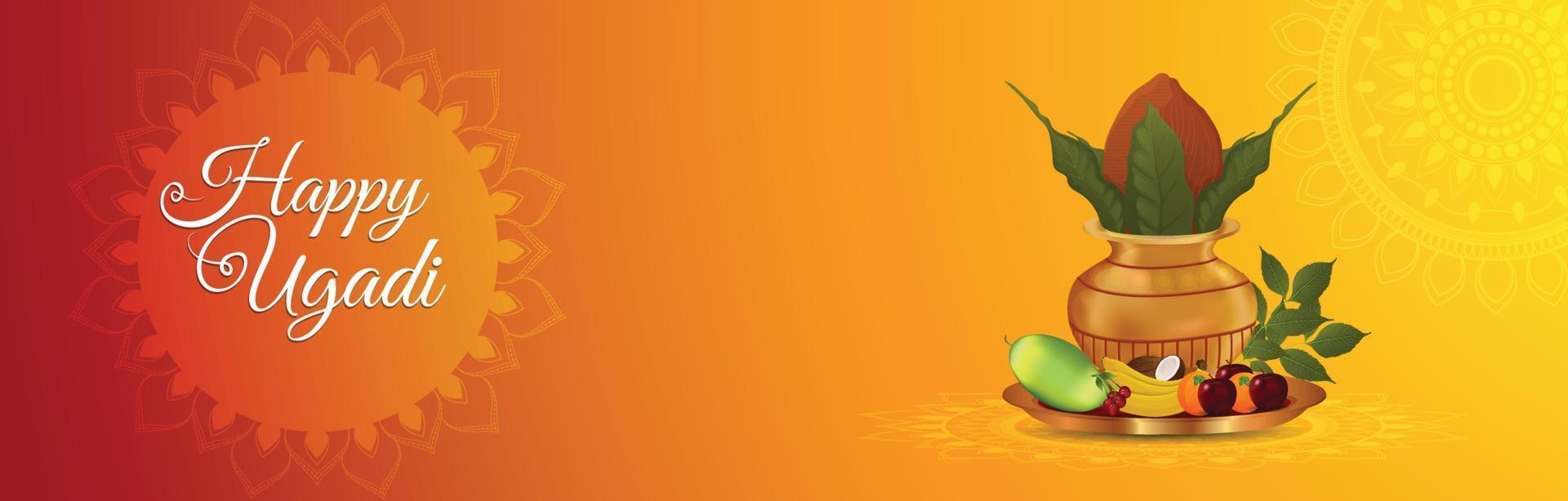 bannière de célébration gudi padwa ou en-tête avec kalash vecteur