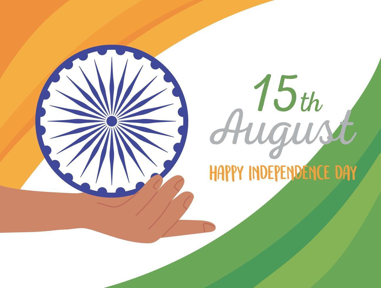 bonne fête de l'indépendance de l'inde avec roue ashoka vecteur