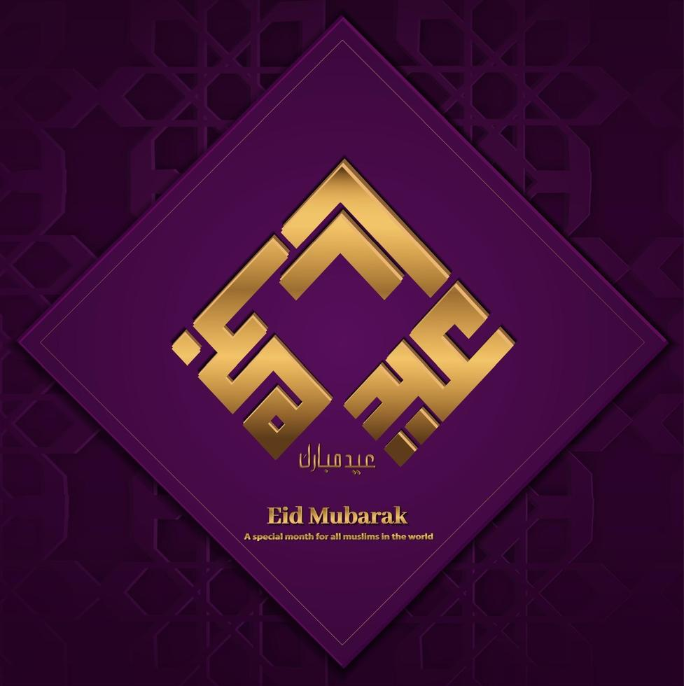 fond eid mubarak avec calligraphie kufi moderne vecteur