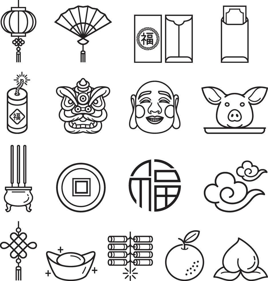 jeu d'icônes de nouvel an chinois. illustrations vectorielles. vecteur