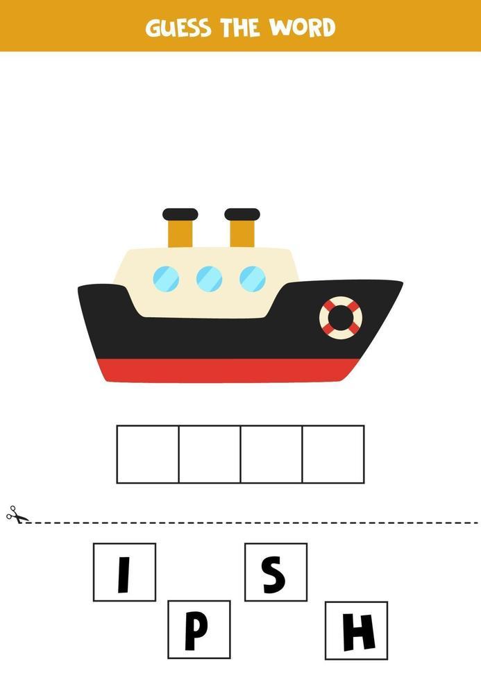 jeu d'orthographe pour les enfants. bateau de mer de dessin animé. vecteur