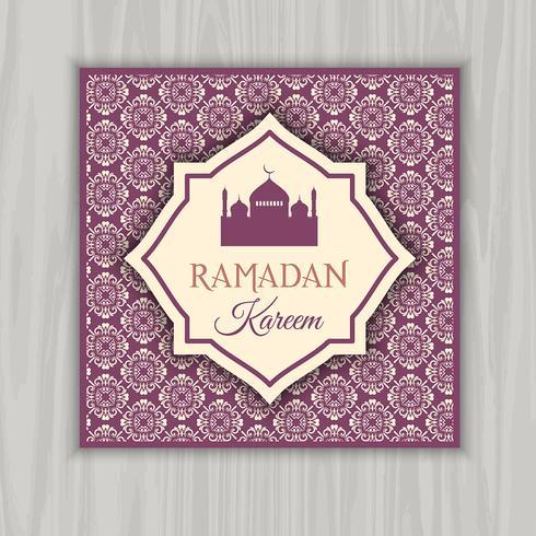 Invitation au Ramadan Kareem vecteur