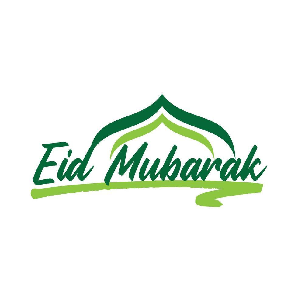 lettrage mosquée de eid mubarak vecteur