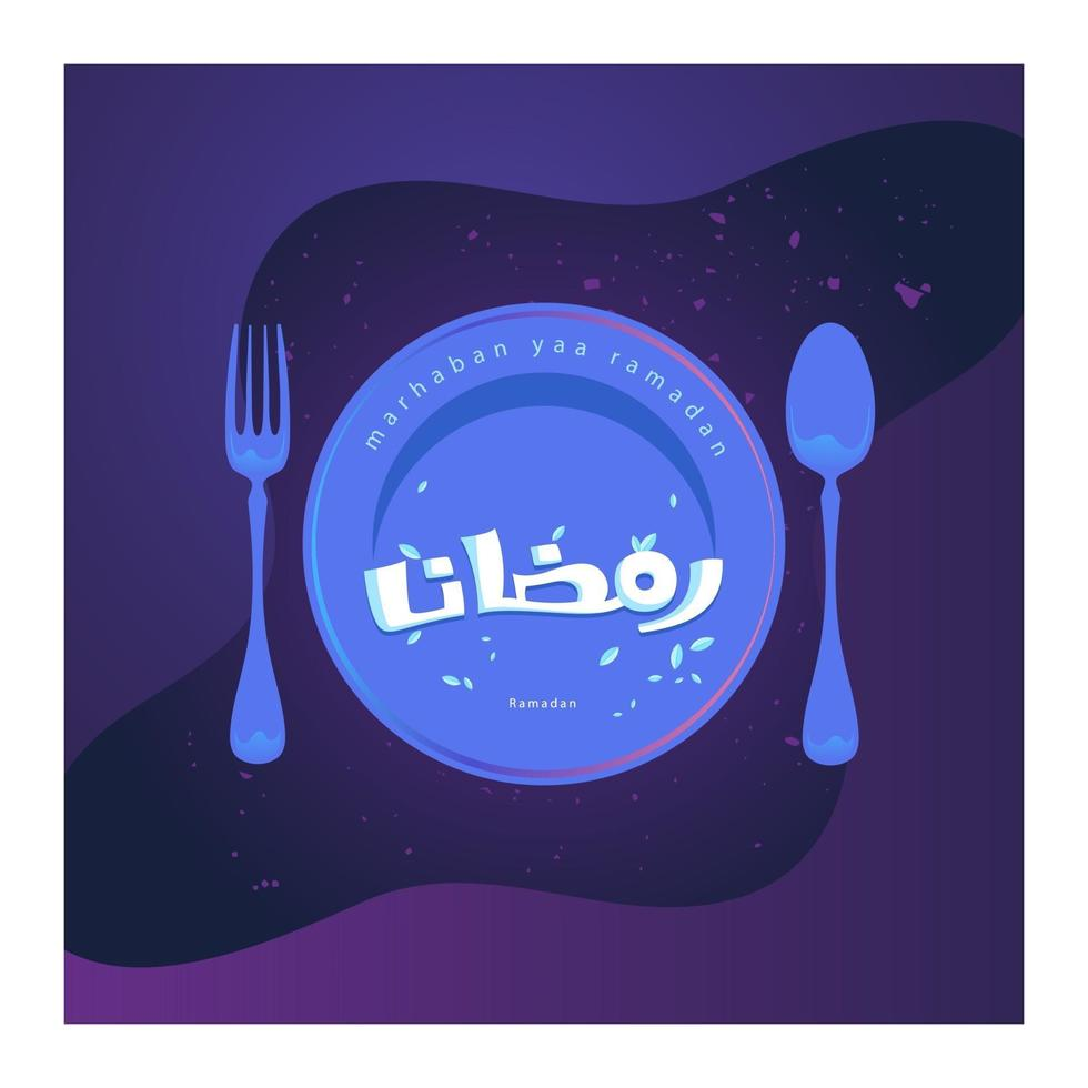 calligraphie ramadan blues vecteur