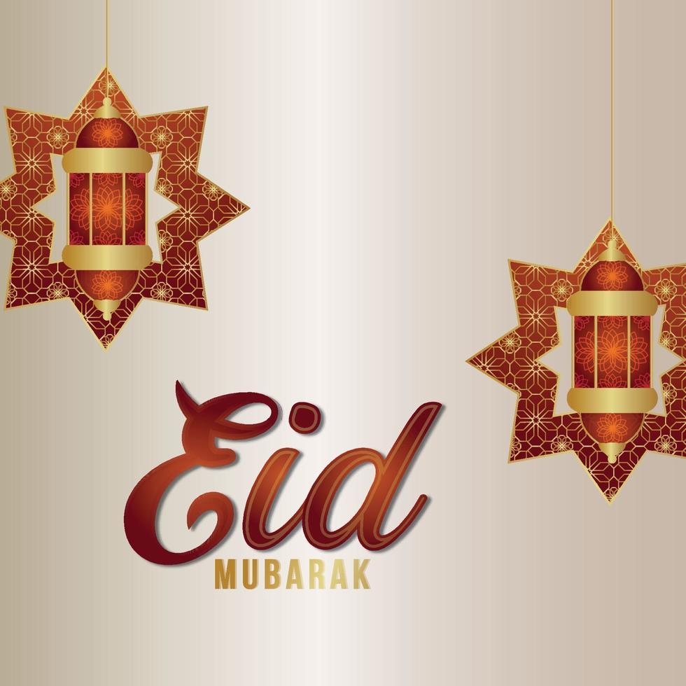 Carte de voeux de célébration eid mubarak avec lanterne motif créatif sur fond blanc vecteur