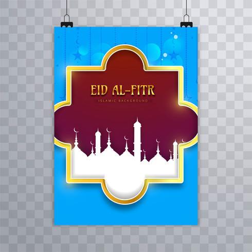 Conception de modèle de brochure religieuse Ramadan kareem vecteur