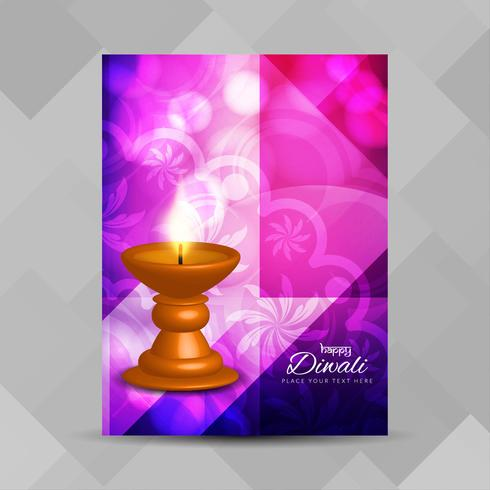 Modèle de conception de brochure religieuse Happy Diwali abstraite vecteur