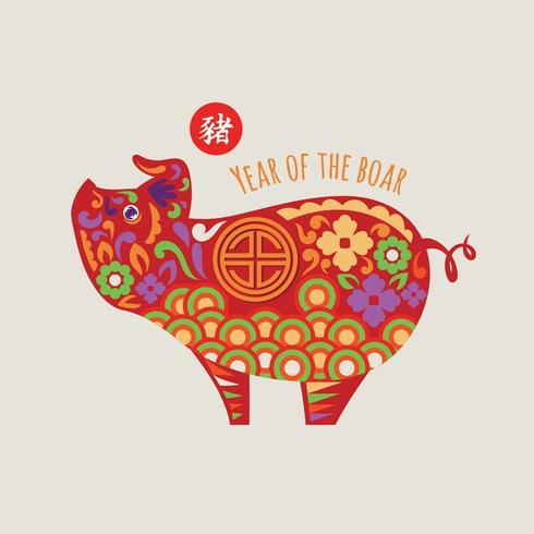 Cochon du Nouvel An chinois 2019 avec élément floral vecteur