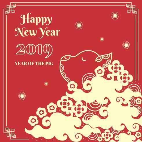 Bannière de cochon de nouvel an chinois vecteur