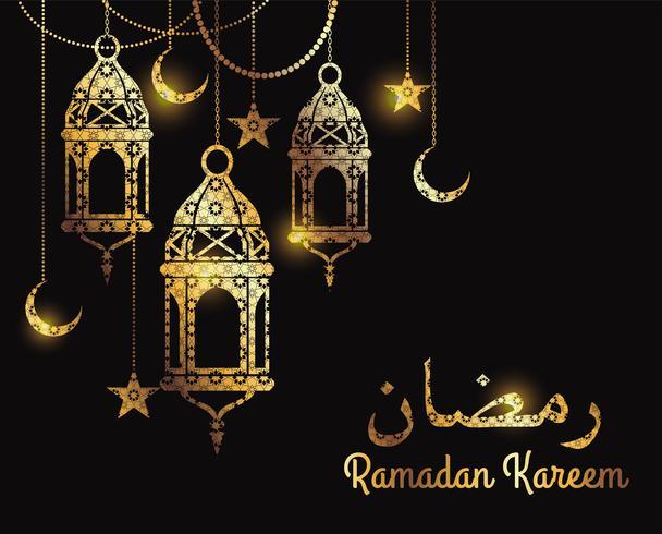 Kareem Ramadan. Modèles de conception pour la célébration du Ramadan. vecteur