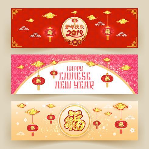 Fond de bannière de nouvel an chinois. vecteur