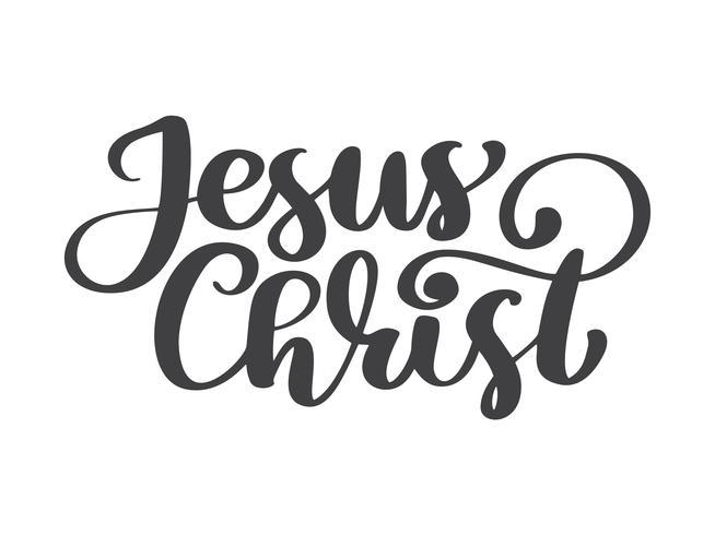Main dessinée Jésus Christ lettrage de texte sur fond blanc vecteur