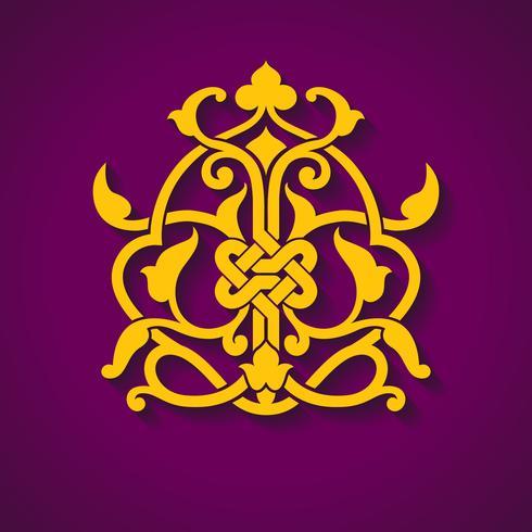 Symbole arabe abstrait vecteur