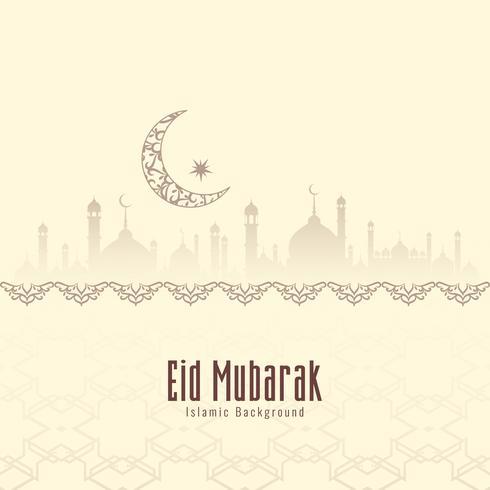 Abstrait festival islamique Eid Mubarak vecteur