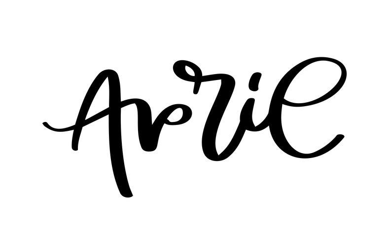 Avril texte de calligraphie dessiné à la main et lettrage au stylo pinceau. conception pour la carte de voeux de vacances et l'invitation du calendrier saisonnier de vacances de printemps vecteur