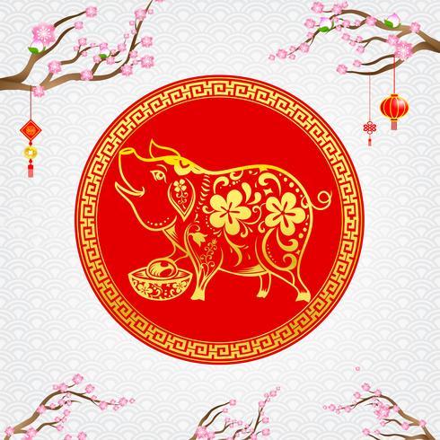 Art contemporain chinois contemporain ligne cochon sourire rouge et doré 002 vecteur