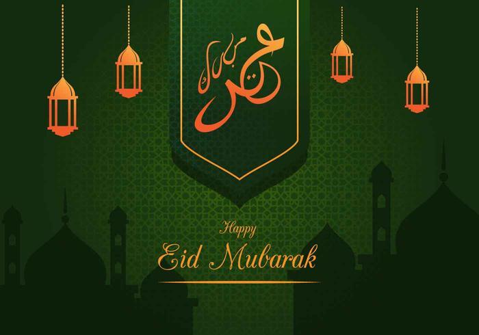 Eid Mubarak Salutation Fond vecteur