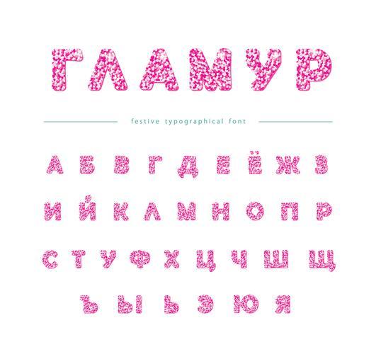 Polices cyrilliques rose paillettes isolé sur blanc. Alphabet glamour pour la Saint-Valentin, conception d'anniversaire. Girly. vecteur