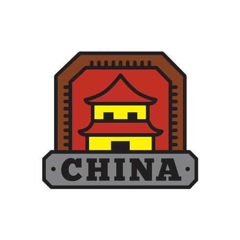 Collections d'insignes de pays, symbole de la Chine du grand pays vecteur