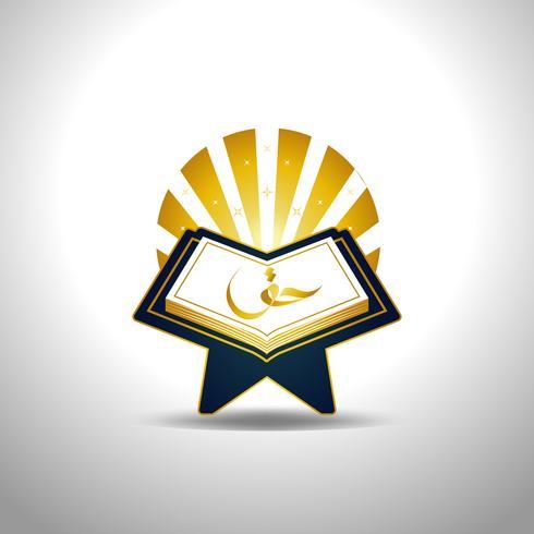 Logo Saint Coran vecteur