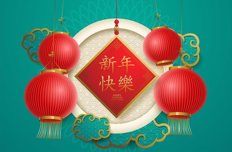 Affiche du nouvel an chinois vecteur
