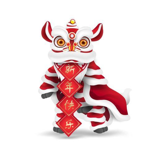 Danse du lion du nouvel an chinois avec symbole de voeux chinois vecteur