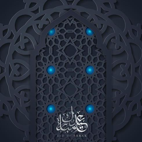 Eid Mubarak Carte de voeux vecteur