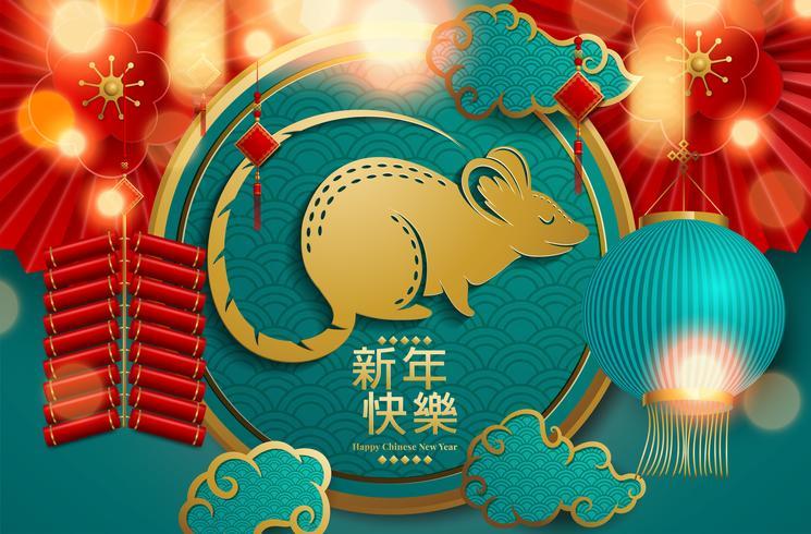Carte de voeux chinoise pour le nouvel an 2020 vecteur