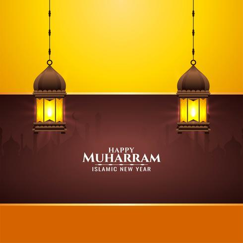 Happy Muharran design lumineux avec lantersn vecteur