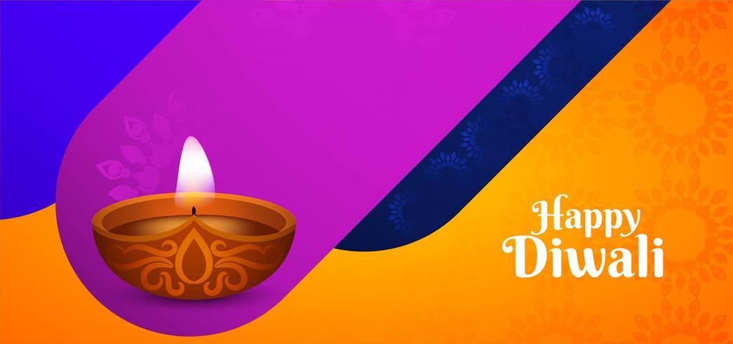 Joyeux Diwali moderne design coloré vecteur