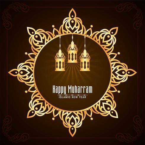 Mandala doré design Happy Muharran vecteur