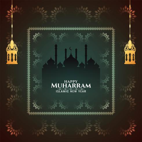 Incroyable design coloré Happy Muharran vecteur