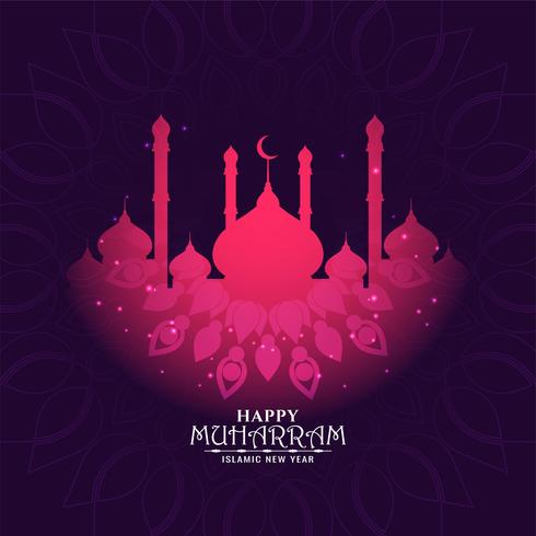 Heureux Muharran brillant design violet vecteur