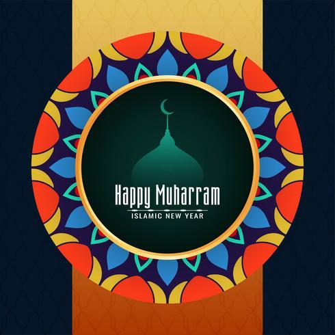 Conception colorée décorative Happy Muharran vecteur