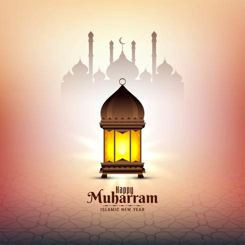 Heureux design islamique Muharran élégant avec lanterne vecteur