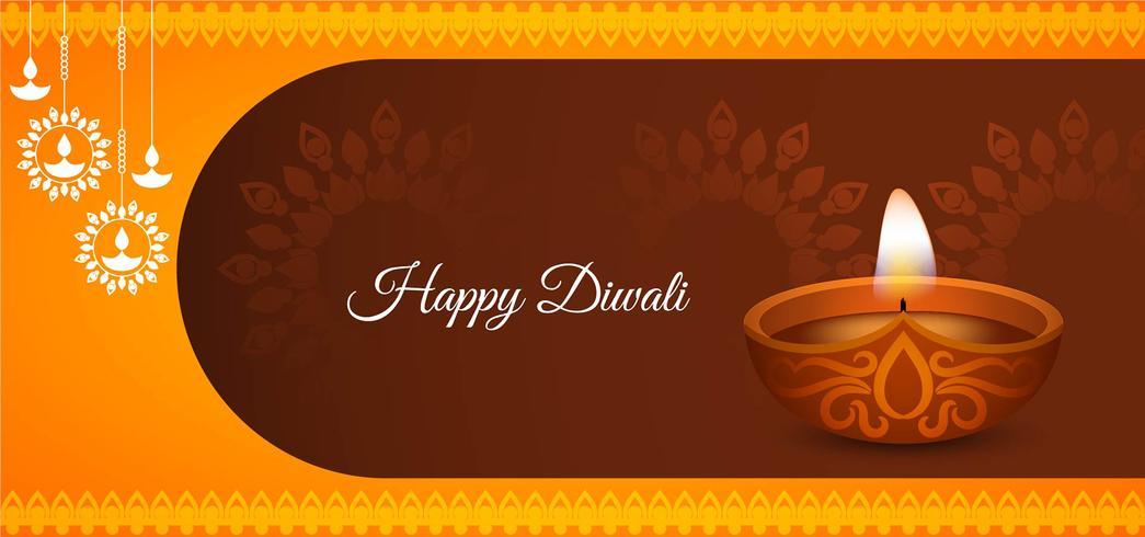 Conception de bannière moderne heureux Diwali vecteur