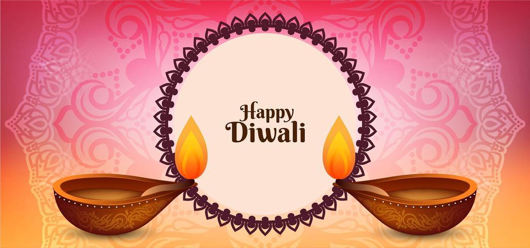 Conception décorative Happy Diwali vecteur