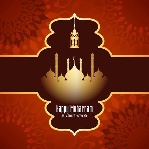 Festival islamique Happy Muharran design arabe vecteur