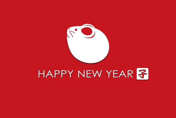 Le modèle de carte année du rat du nouvel an. vecteur