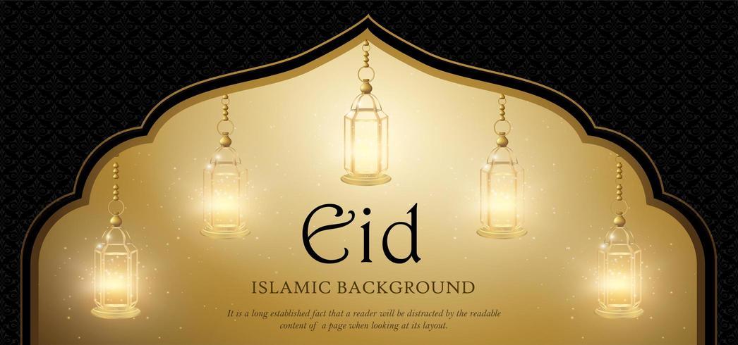 Fond de bannière de luxe royal Eid Mubarak vecteur