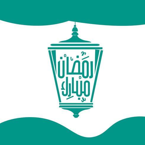 Lanterne typographie ramadan kareem vecteur