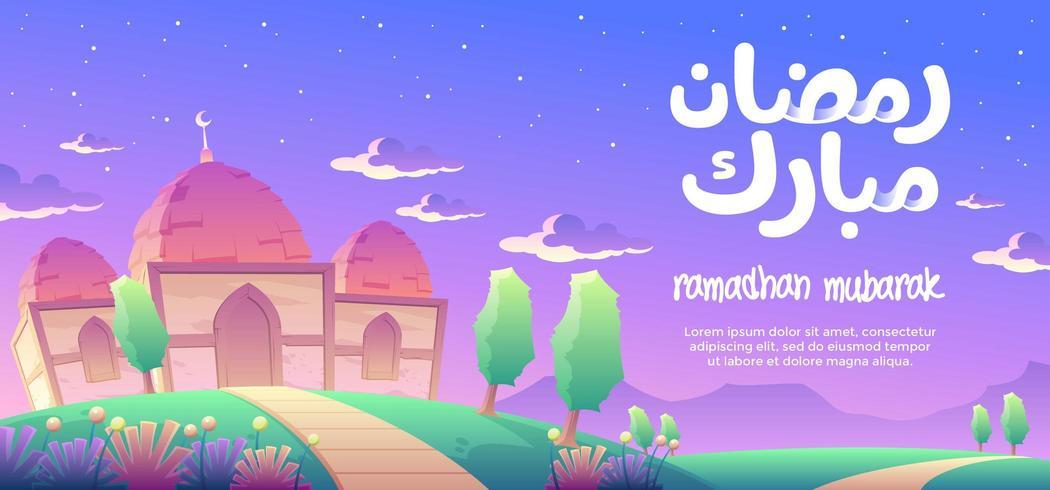 Ramadhan Mubarak avec une simple mosquée en bois dans un grand parc vecteur