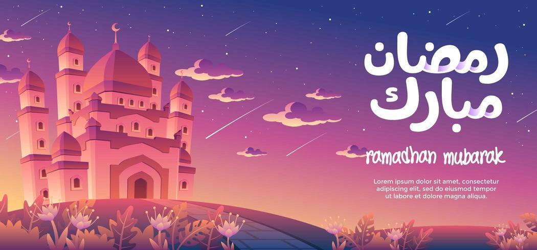 Ramadhan Mubarak avec une magnifique mosquée au crépuscule ornée de nombreuses étoiles filantes vecteur